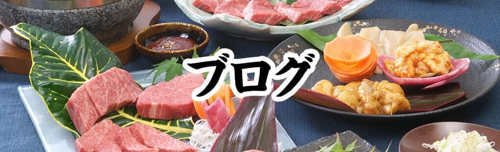 セルジュゲンズ錦店 4F ブログ