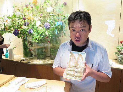 愛知県産のキス、伊藤(板前)