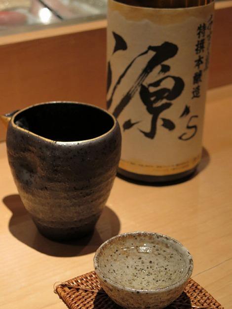 源'sオリジナル日本酒