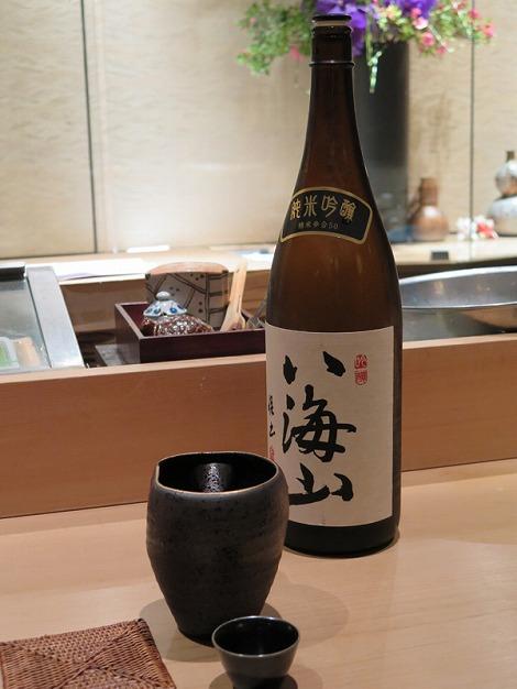お酒は日本酒「八海山」。