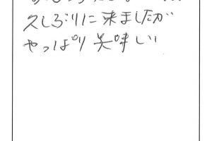 杉本Dr.