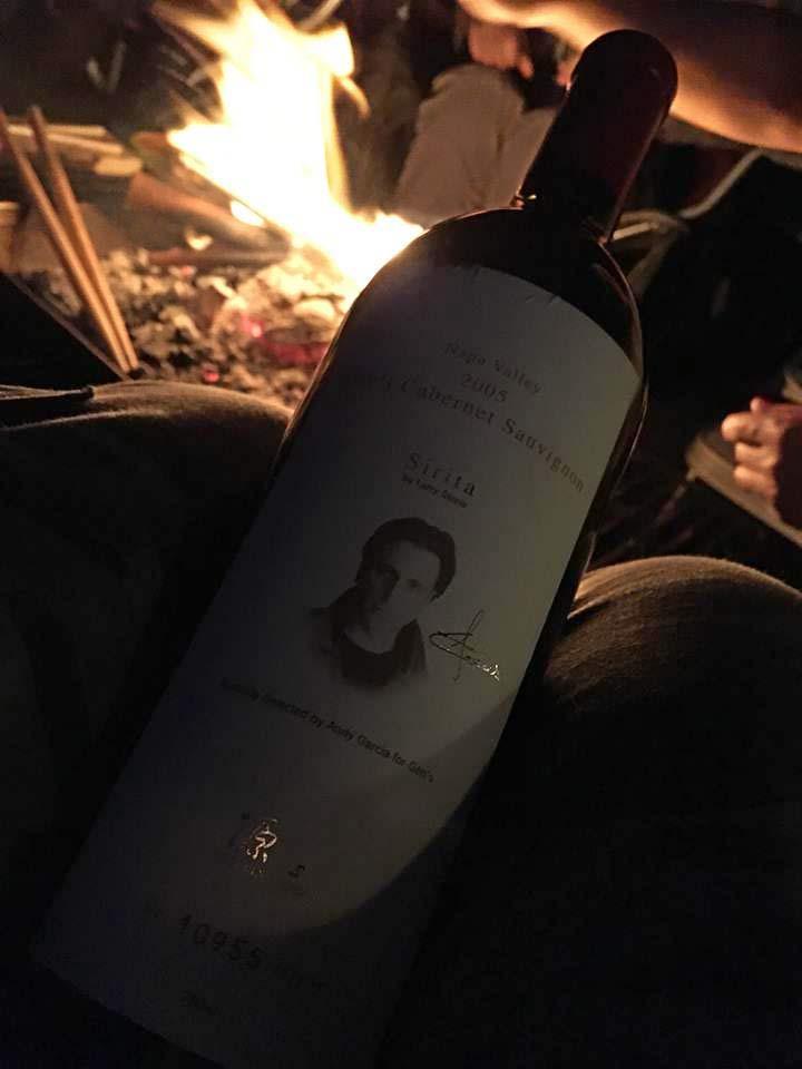 ゲンズワイン