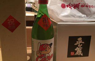 櫻乃峰酒造の 芋焼酎 カープ優勝記念ボトル