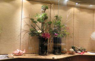苔松、竹花、しだれ柳(ゴールド)、コケ木(梅)、おたふく南天