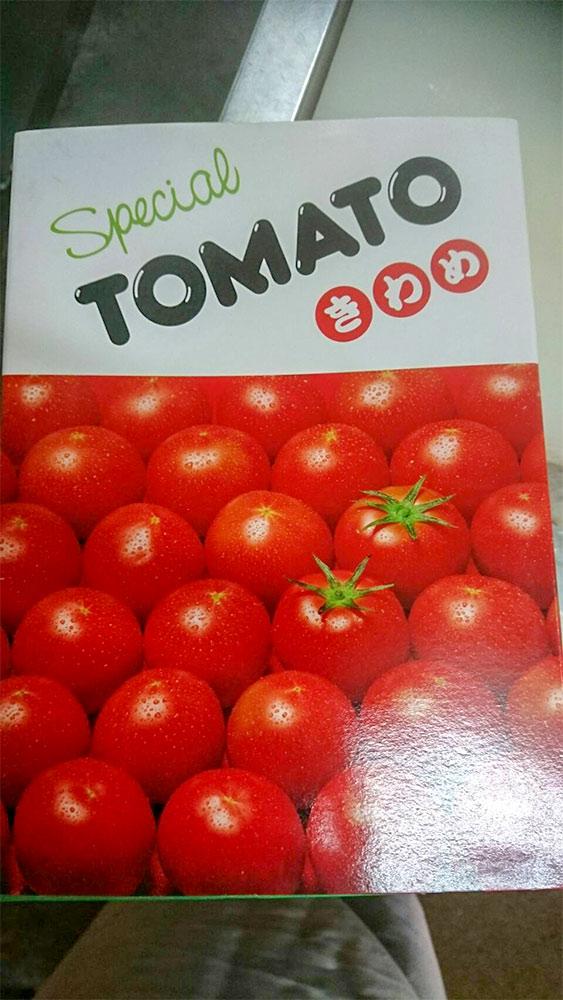 トマト「きわめ」パッケージ