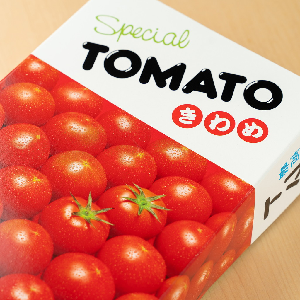 きわめトマト