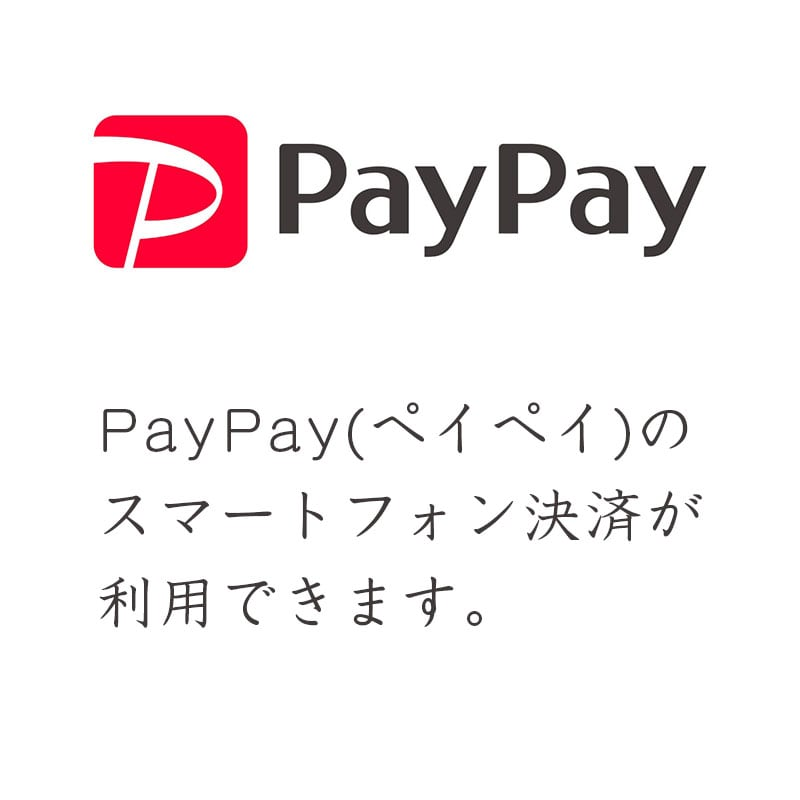 PayPay決済導入